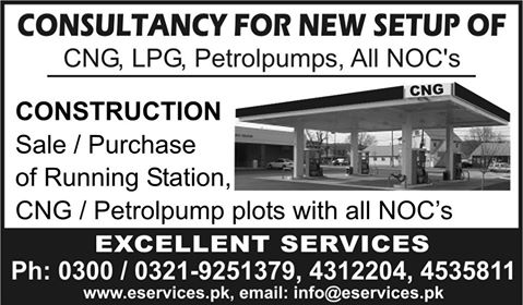 Consultancy for New Setup of CNG/LPG/Petrol Pump